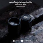 Armband-Magnetverschluss verkapselt, schwarz, Gravuren Windrose, Kompass und Angelhaken von Fischers Fritze